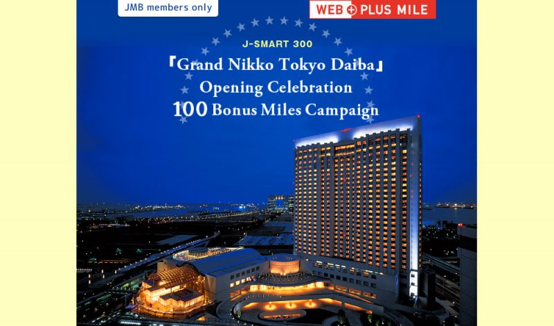 J-SMART 300 - Grand Nikko Tokyo Daiba - Opening Celebration 100 Bonus Miles Campaign