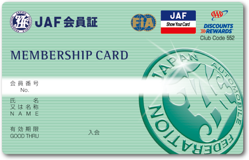 JAF-membership-green