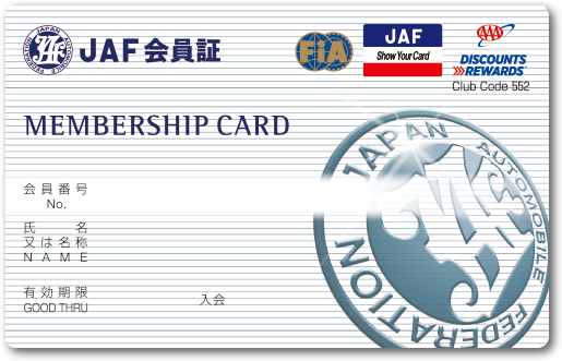 JAF-membership-gray