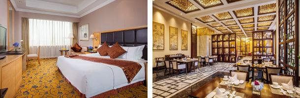 image: Hotel Nikko Wuxi