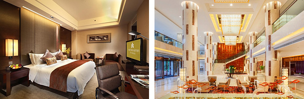 image: Hotel Nikko Xiamen