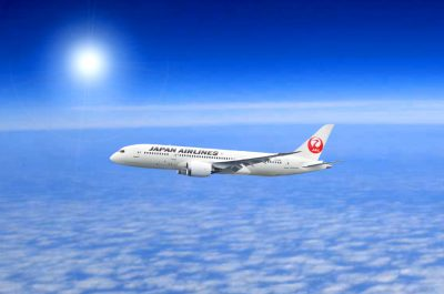 Japan Airlines Double Miles Promotion