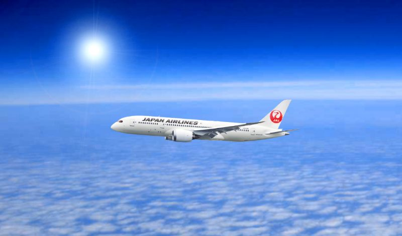 Japan Airlines Double Miles Campaign