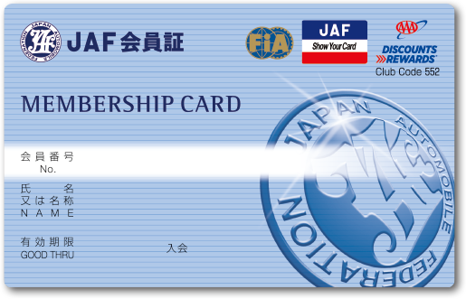 JAF-membership-gold