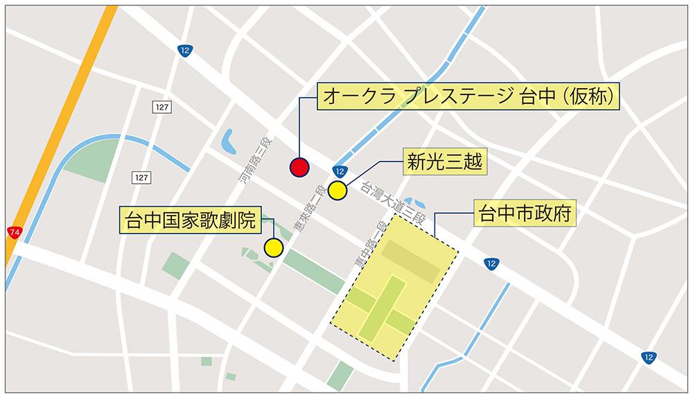 地図:「オークラ プレステージ台中」(仮称)