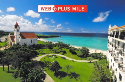 Earn when you book your stay through this page!<WEB PLUS MILE>
