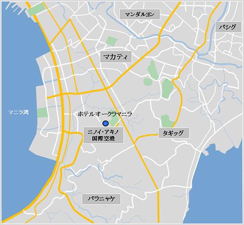 地図:「ホテルオークラマニラ」(仮称)