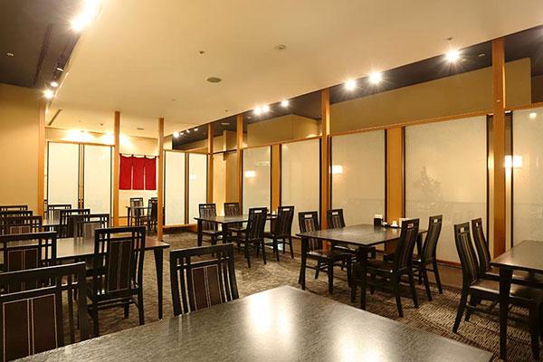 日本料理 「折鶴」