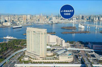 J-SMART 1000 UPGRADE Campaign