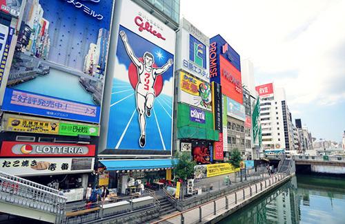 イメージ:ホテル日航大阪-2