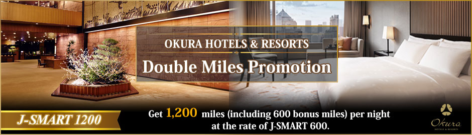 image:Double Miles Promotion