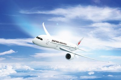 JAL Mileage Bank Membership number registration promotion