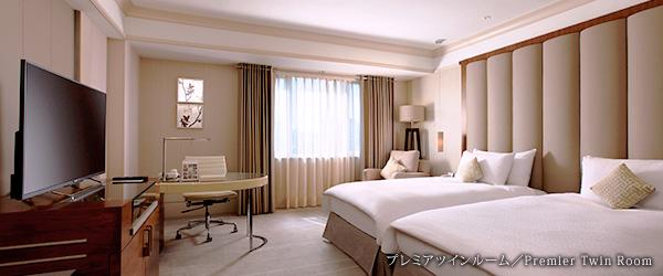 イメージ:ホテル・ロイヤル・ニッコー・タイペイ