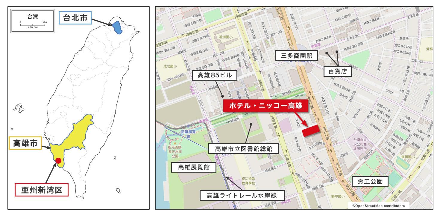 イメージ:『ホテル・ニッコー高雄』地図
