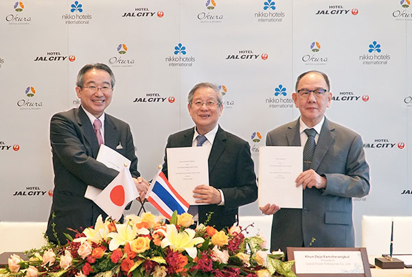 image:Hotel JAL City Bangkok