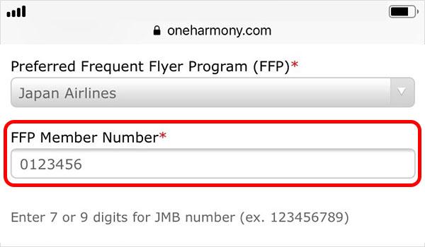 FFP Member Number