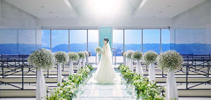 オークラウェディング:「ホテル日航姫路」の結婚式