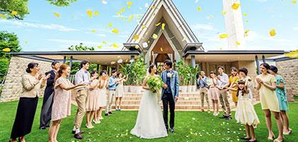 オークラウェディング:「ホテル日航成田」の結婚式