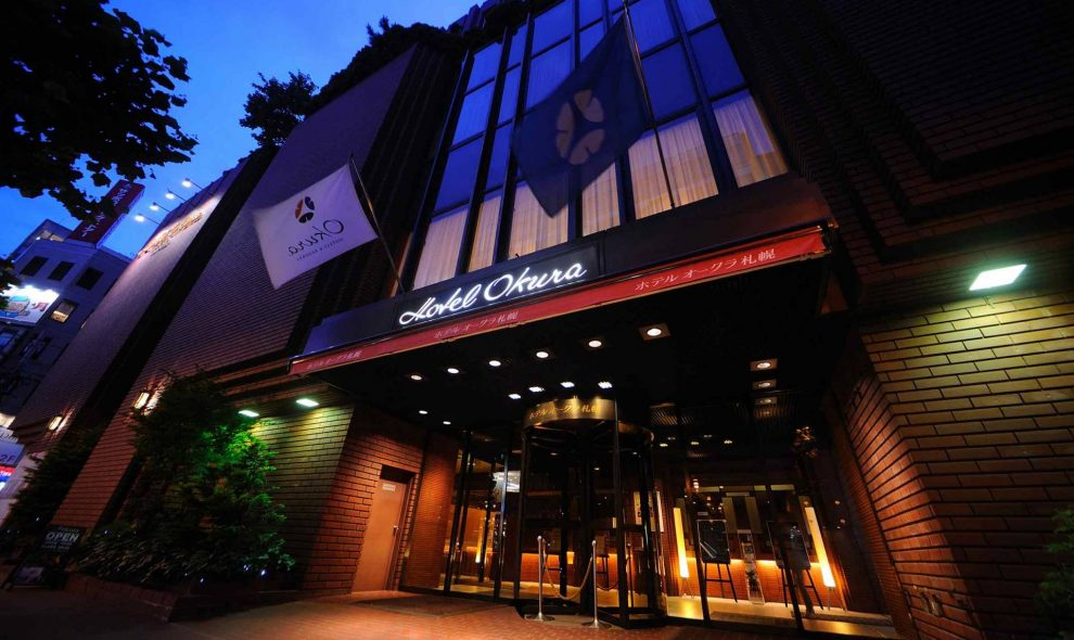 Hotel Okura Sapporo | Luxury Hotel in Sapporo