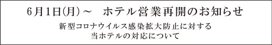 bn_information2