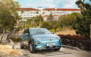 THE SHILLA JEJU-experience charged electric cars