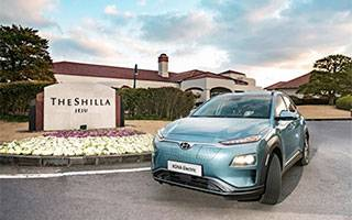 THE SHILLA JEJU-eco-friendly electric car